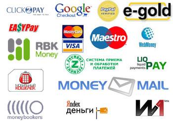 Платёжные системы интернета