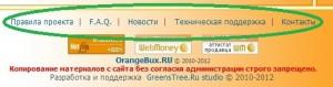 OrangeBux